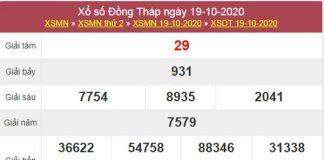 Soi cầu XSDT 26/10/2020 chốt lô số đẹp Đồng Tháp thứ 2